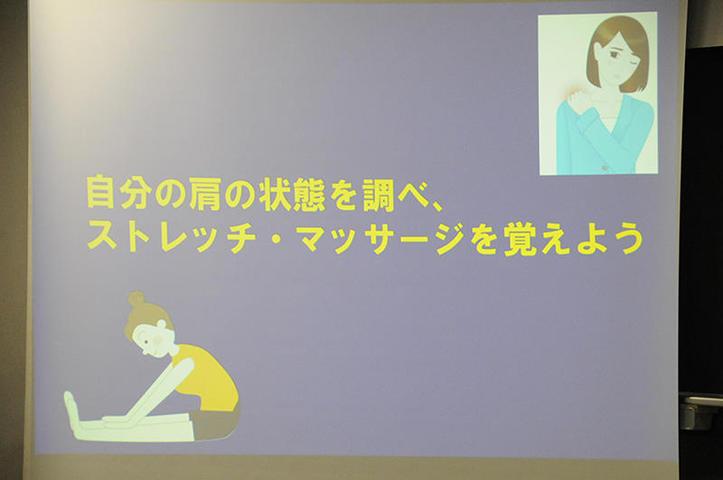府市民健康文化講演会_09